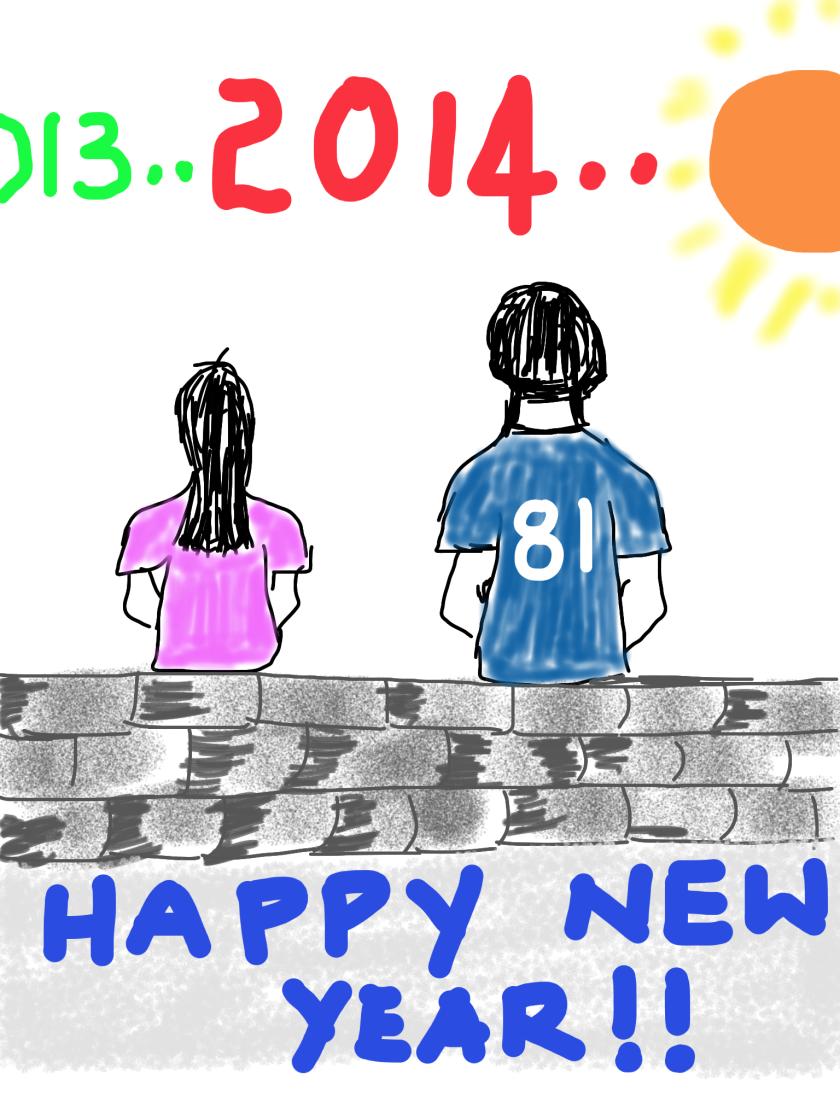 HNY 2014